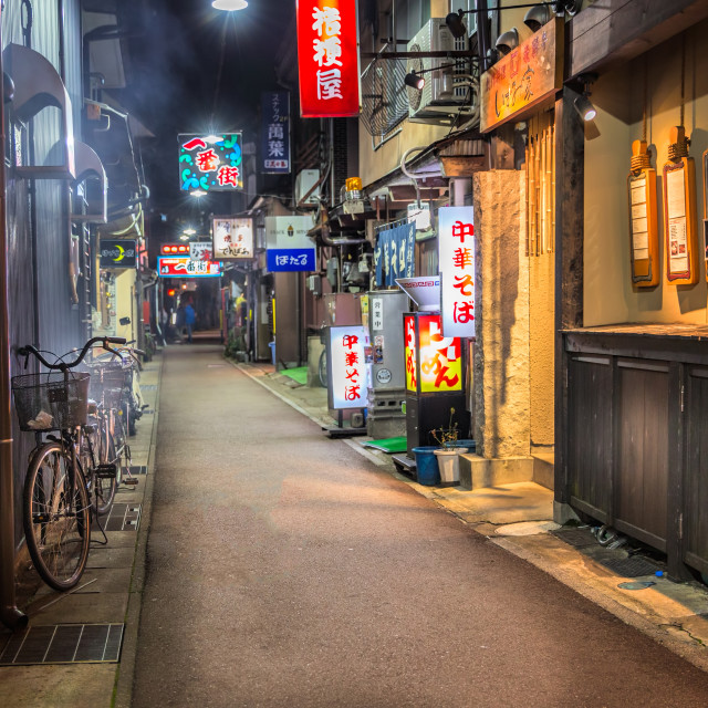 """Takayama at Night"" stock image"