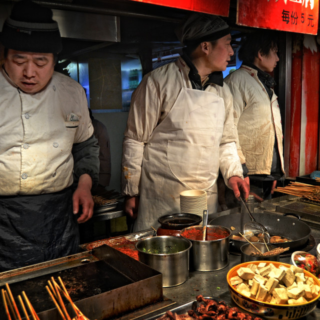 """Dong Hua Men night market, Beijing"" stock image"