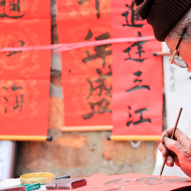 """Old master is writing ancient letter for everyone in lunar new year in Hanoi, Vietnam"" stock image"