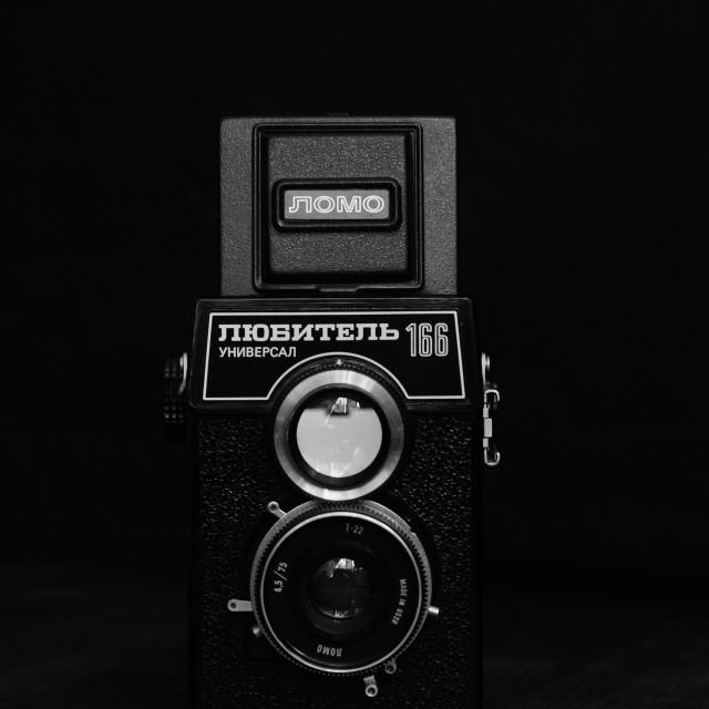 """Camera"" stock image"