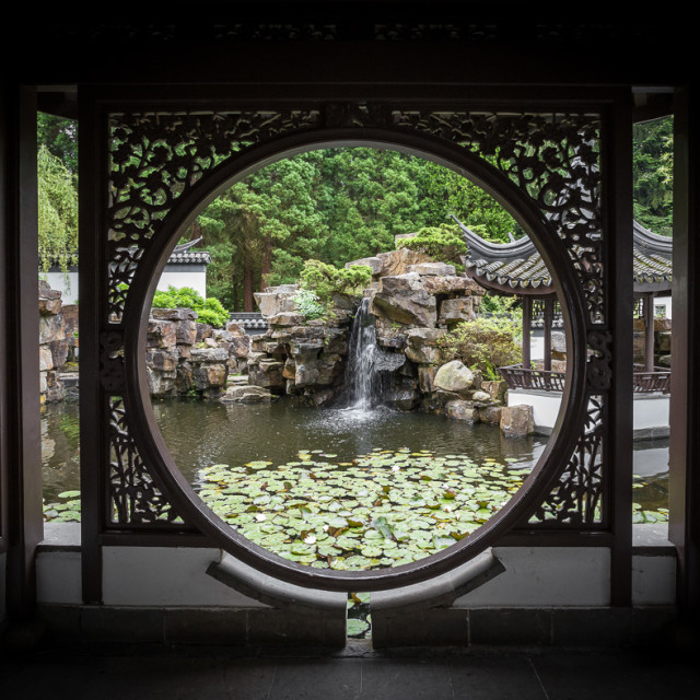 """Chinese Garden in Germany"" stock image"