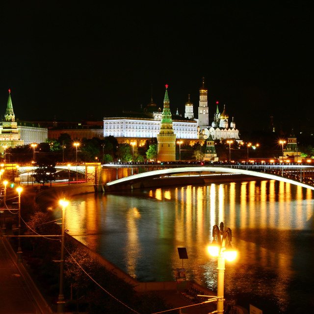 """Moscow at night"" stock image"
