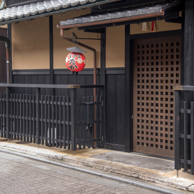 """""""Japanese house in Gion district in Kyoto Japan"""" stock image"""