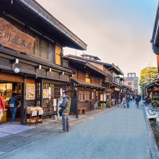 """""""Takayama Old Town"""" stock image"""