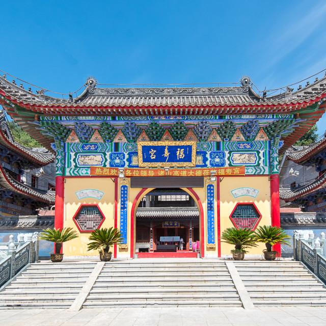 """Kui Xing Lou entrance"" stock image"