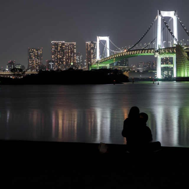 """Love in Tokio Bay"" stock image"