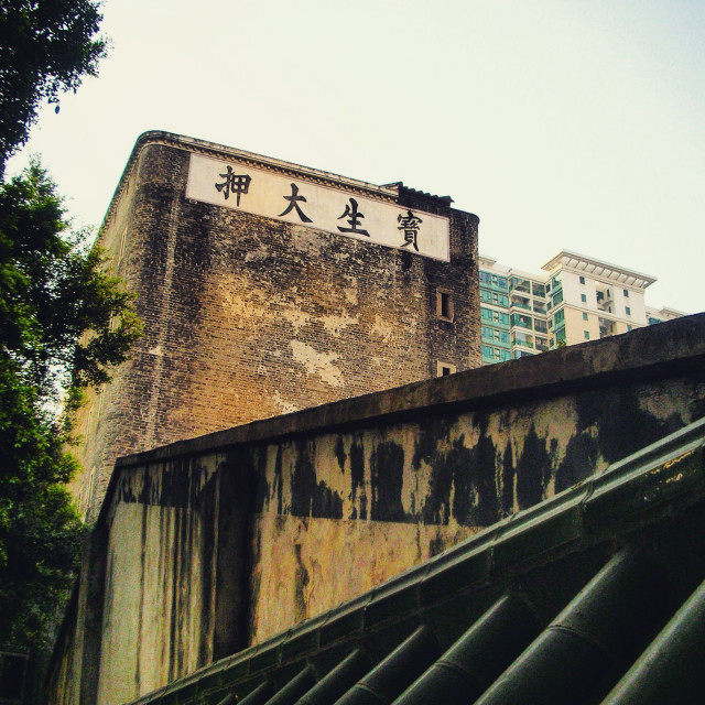 """Old Guangzhou"" stock image"