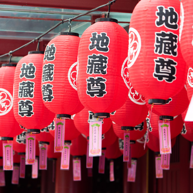 """Lanterns at Mid Autumn festival in Singapore"" stock image"