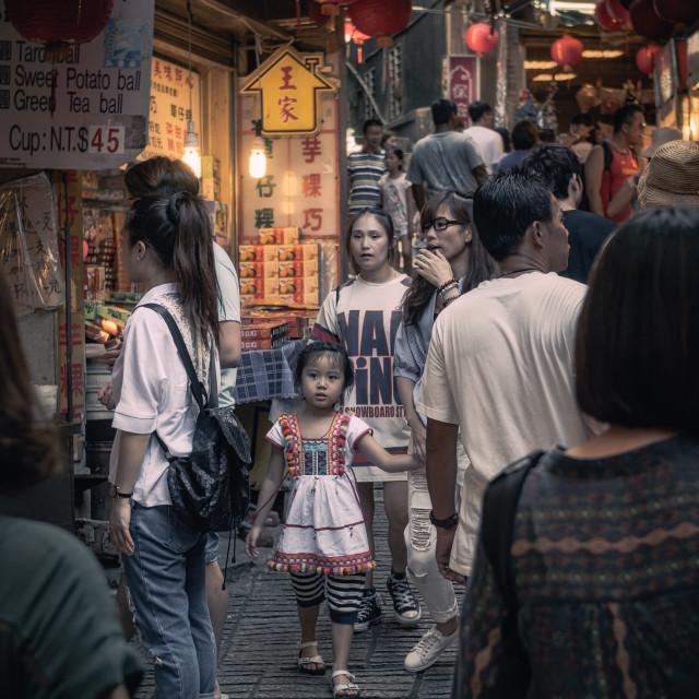 """Exploring street markets"" stock image"