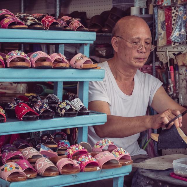 """Traditional Sandal Maker"" stock image"