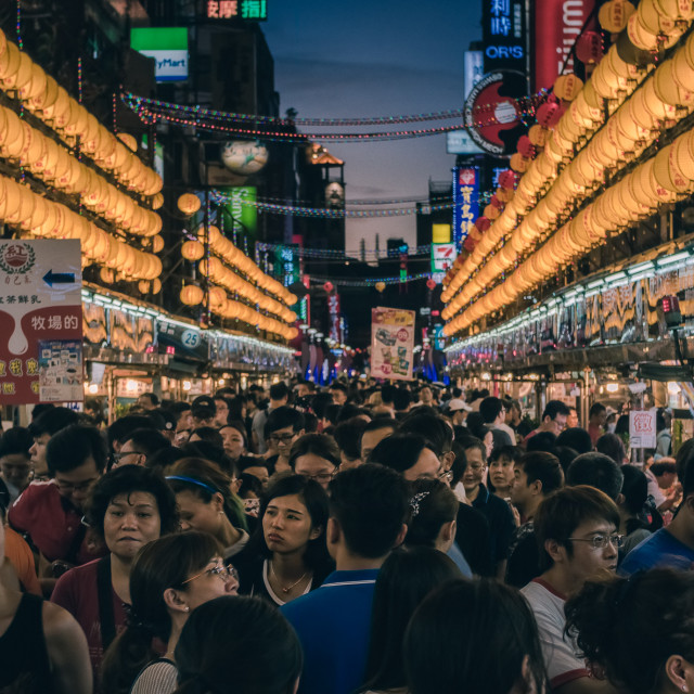 """Taiwanese night market"" stock image"