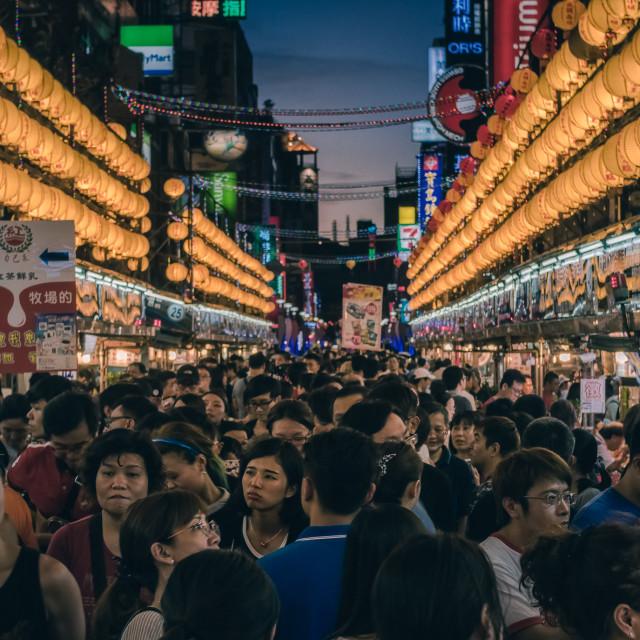 """Taiwanese night market"" stock image"