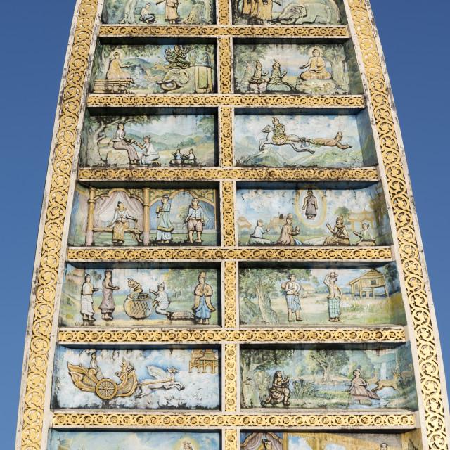 """""""Shwedagon Pagoda, Burma"""" stock image"""