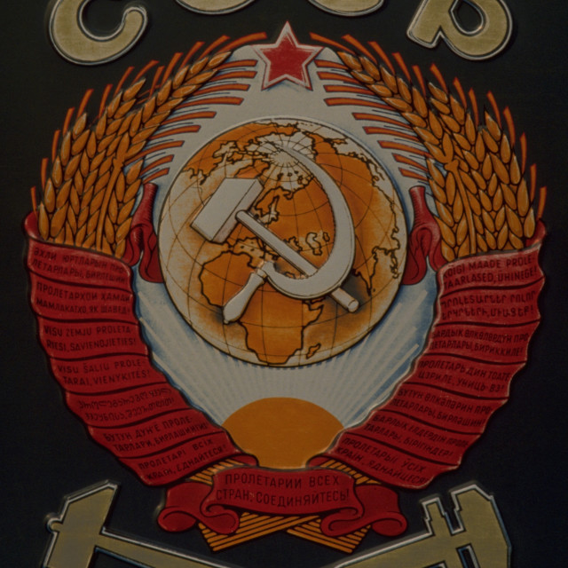 """Soviet Railway Emblem"" stock image"