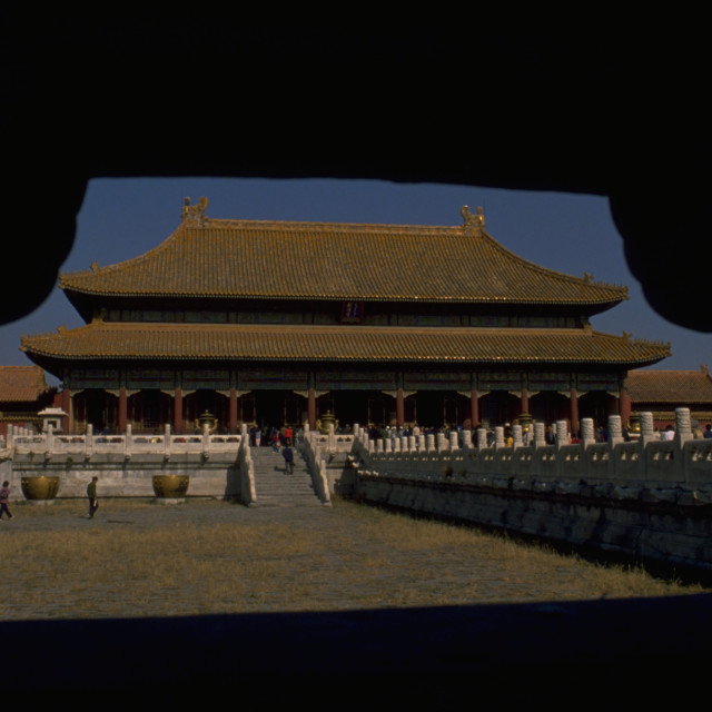 """Forbidden City, Beijing"" stock image"
