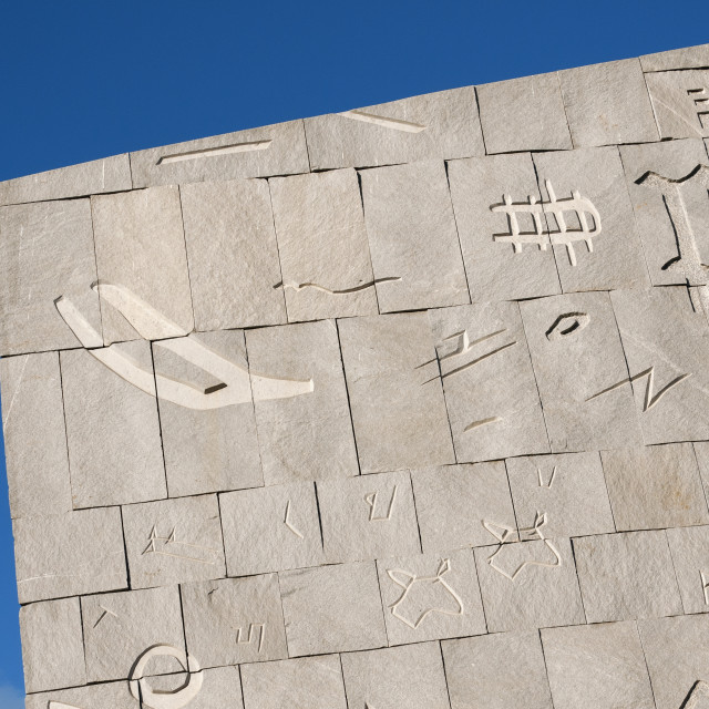 """Gray Facade of Library of Alexandria, Egypt"" stock image"