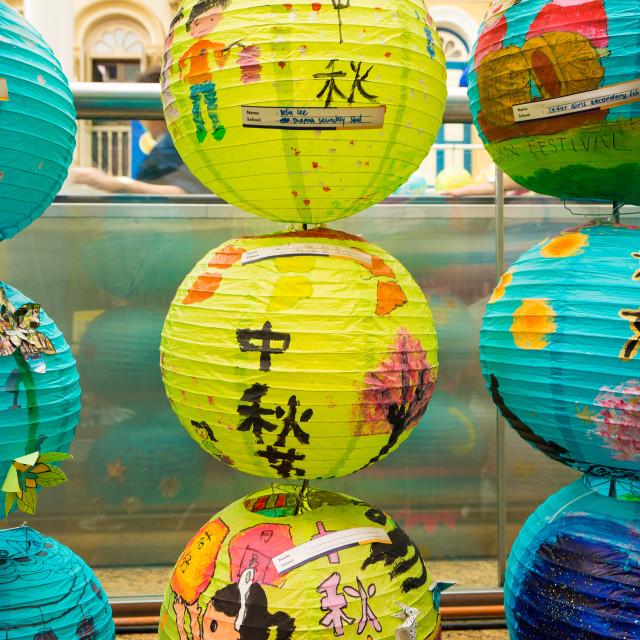 """Singapore, Singapore - September 11 2016 : Lanterns at Mid Autum"" stock image"