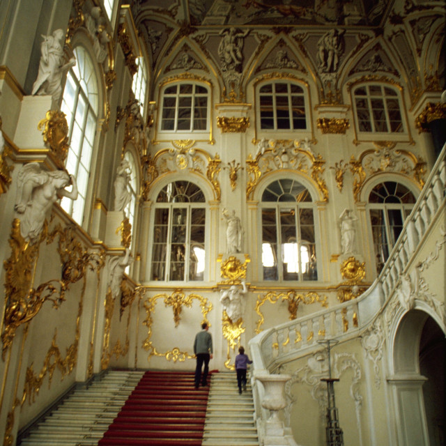 """Hermitage Staircase"" stock image"