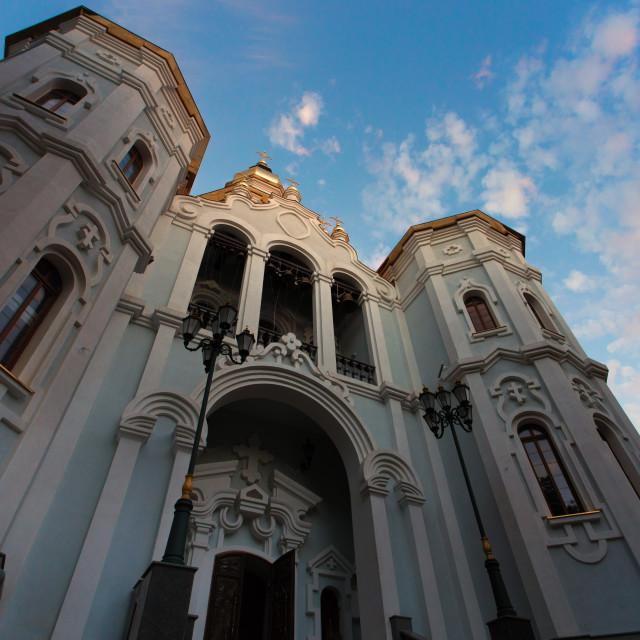 """A new church in Kharkov, Ukraine"" stock image"