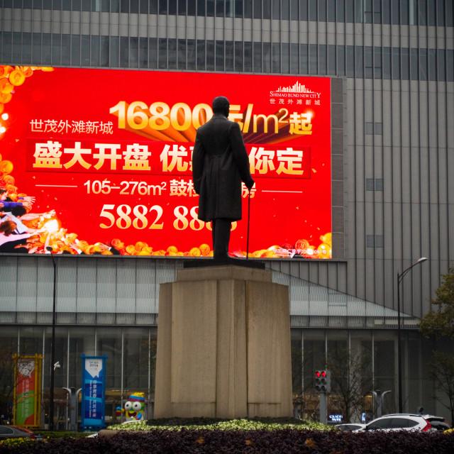 """""""Dr. Sun Yat-sen"""" stock image"""