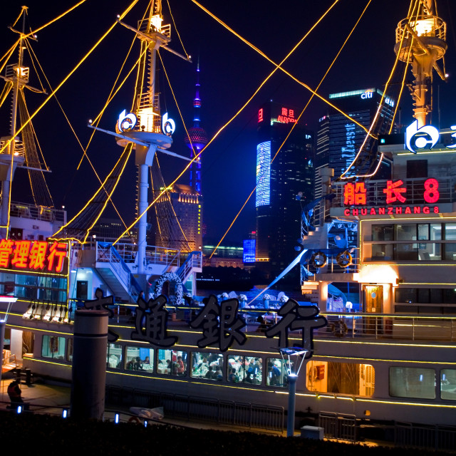 """Boat on the Bund"" stock image"