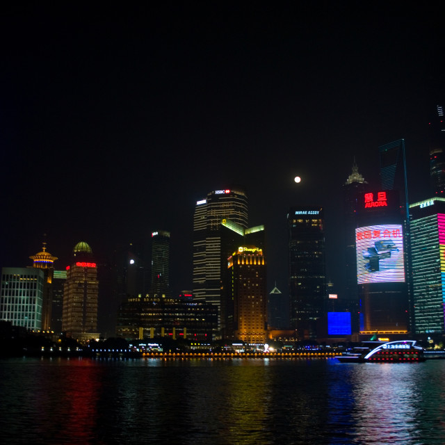"""Shanghai at Night"" stock image"