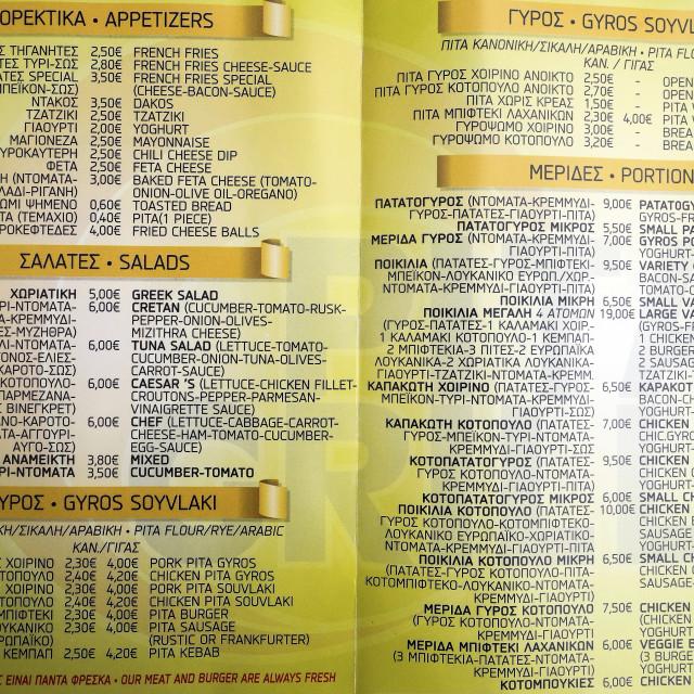 """A Greek Taverna Menu in Greek and English Language"" stock image"