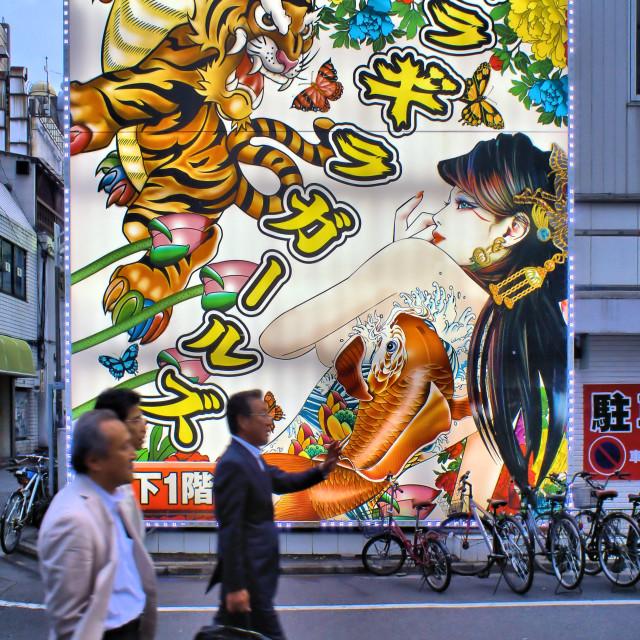 """Tokyo salary man"" stock image"