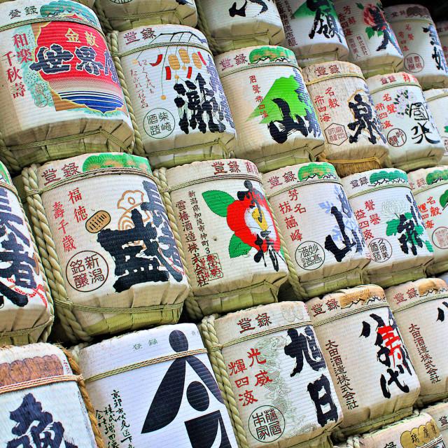 """Saki barrels in Meiji Jingu"" stock image"
