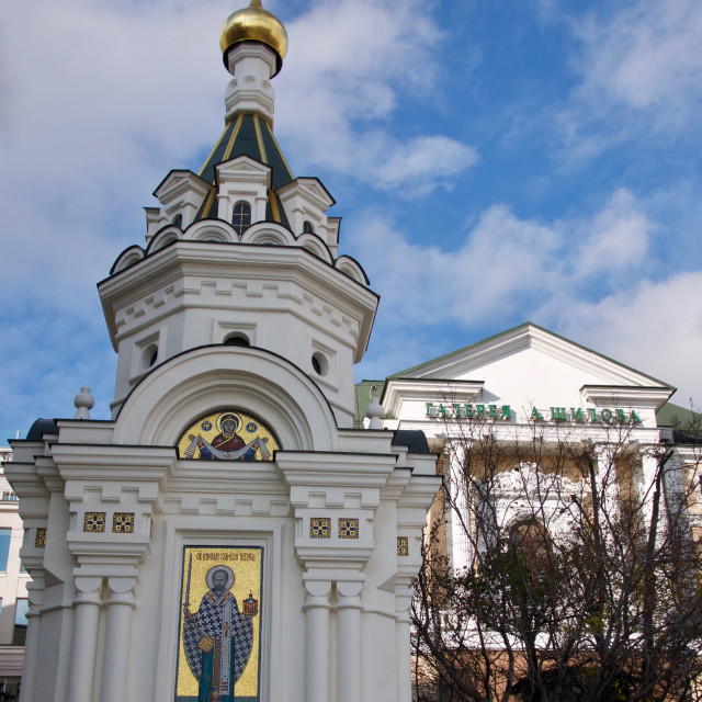 """Russian church in Moscow"" stock image"
