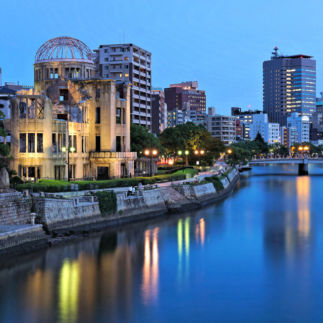 """Hiroshima atomic bomb dome at night"" stock image"