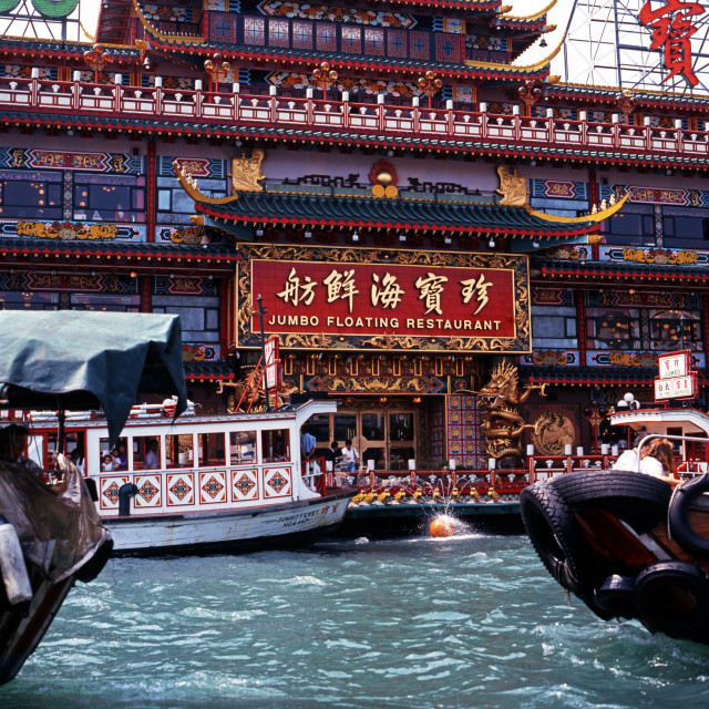 """Floating restaurant in Aberdeen harbour, Hong Kong, China"" stock image"