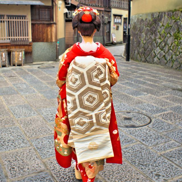 """Geishia or Maiko in Kyoto"" stock image"