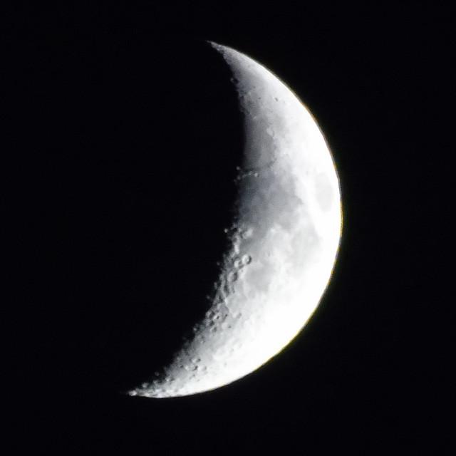"""Bonfire Night Moon"" stock image"