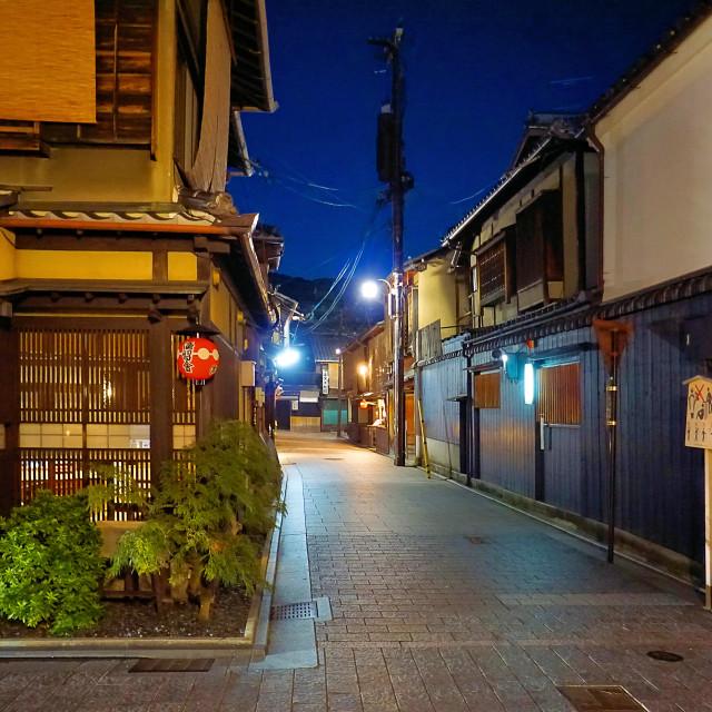 """Goin street Kyoto"" stock image"