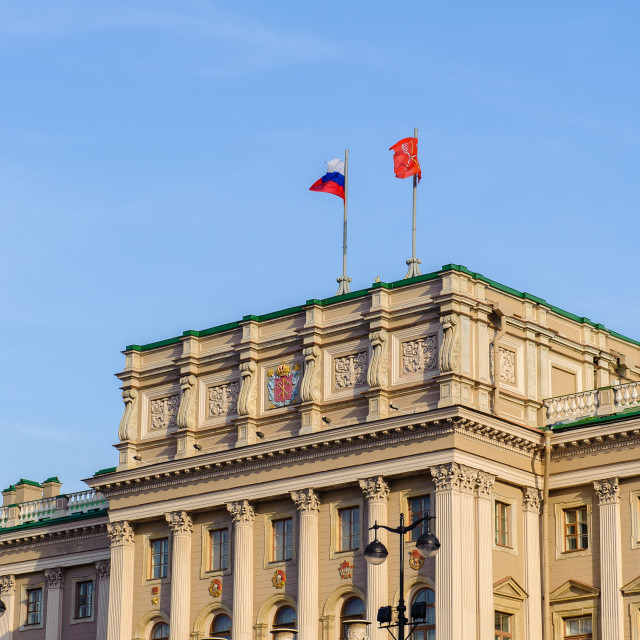 """""""State register office in Saint Petersburg, Russia"""" stock image"""