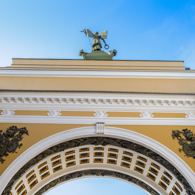 """Arch of the entrance onto the Palace Square in Saint Petersburg"" stock image"