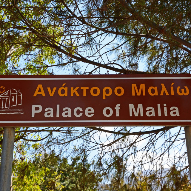 """Information sign for the Minoan ruins in Malia, Crete"" stock image"