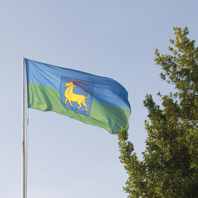 """Istria County Flag"" stock image"