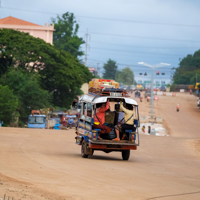 """Vientiane City, Laos"" stock image"