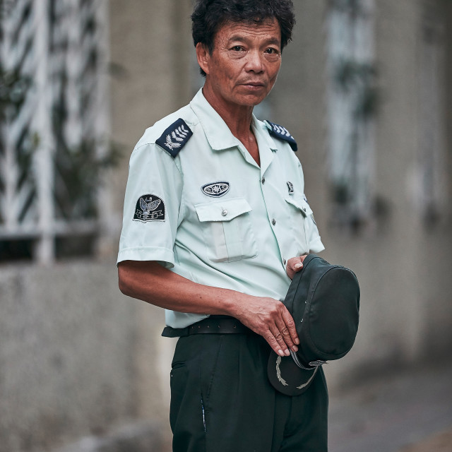 """Chinese private security guard"" stock image"