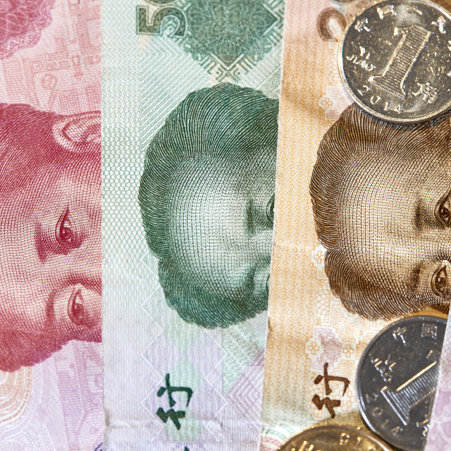 """Chinese currency RMB CNY Yuan"" stock image"