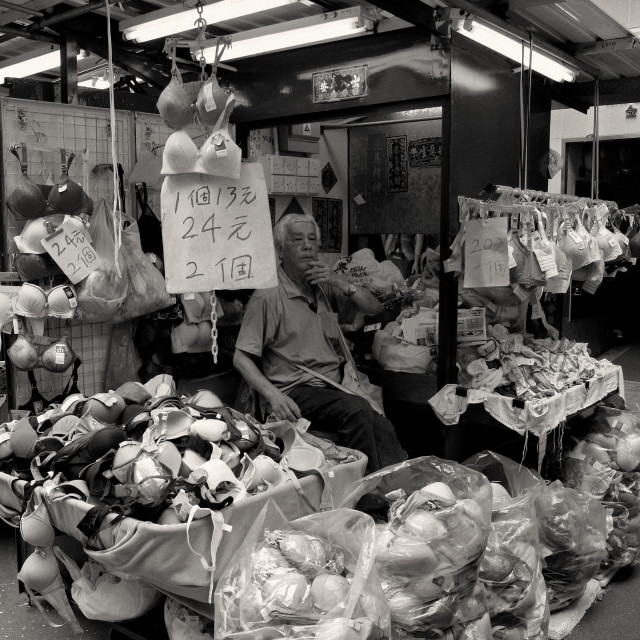 """Stall in Hong Kong"" stock image"