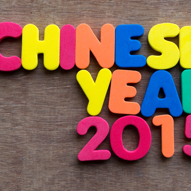 """chinese new year words in wood background"" stock image"