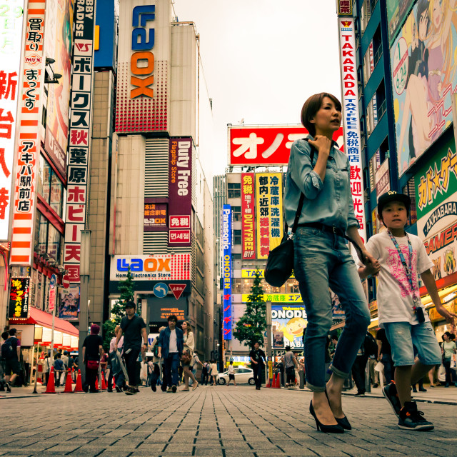 """""""Akihabara Family, Tokyo"""" stock image"""
