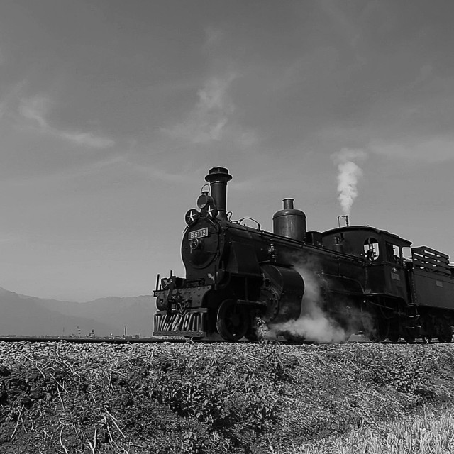 """B5112 Stoom locomotief"" stock image"
