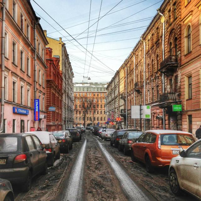 """Saint Petersburg street, Russia."" stock image"