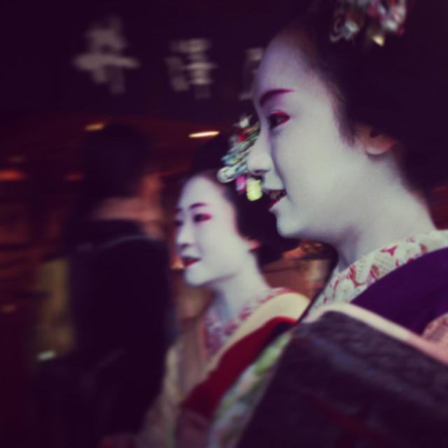 """2 geisha girls on their way out in Kyoto"" stock image"