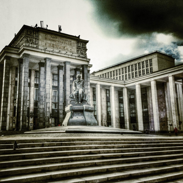 """""""State Library of USSR. Moscow, Russia."""" stock image"""