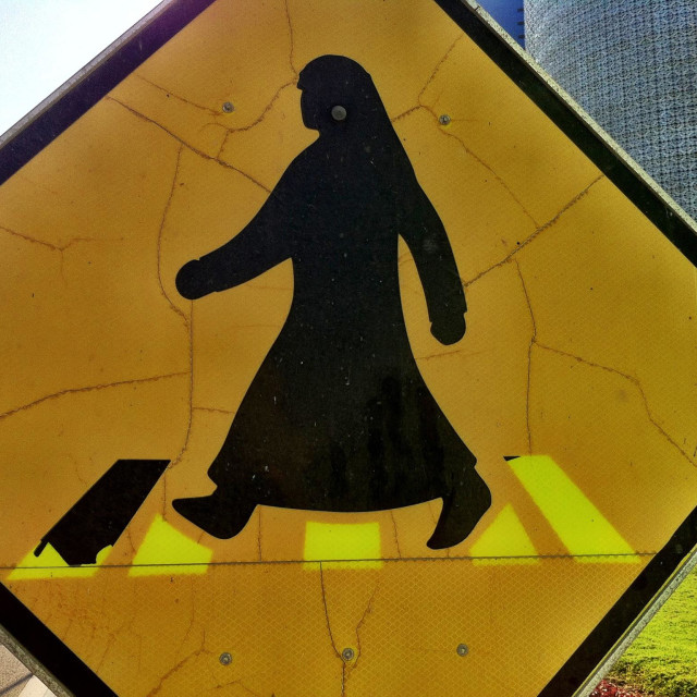 """Pedestrian crossing sign, Doha"" stock image"
